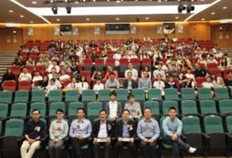 小學校際流動應用程式編程比賽 (2017)